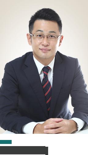 税理士西山健太郎